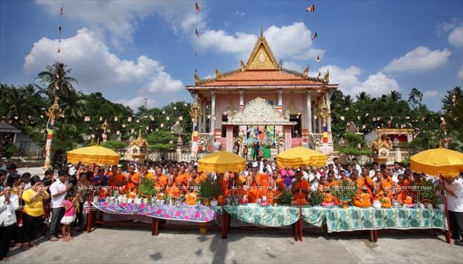 Lễ vào năm mới (Pithi Chôl Chnam Thmây)
