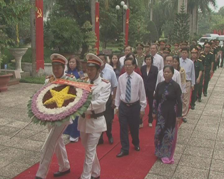 Lễ dân hương tưởng niệm Bác Hồ